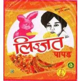 Lijjat Papad - Moong daily Use