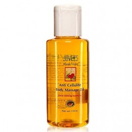 Jovees Anti Cellulite Body Massage Oil - Total Firming Formulae Lotion and Body Oil