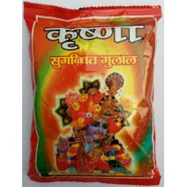 Holi Colours Krishna Arrowroot Gulal/Red Holi