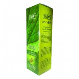 Jovees Ayurvedic Hair Revitaliser - Rosemary and Brahmi Hair Oil